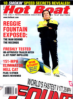 Reggie Fountain For Hot Boat Cover